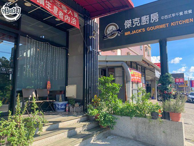 傑克廚房-燕巢區早午餐推薦