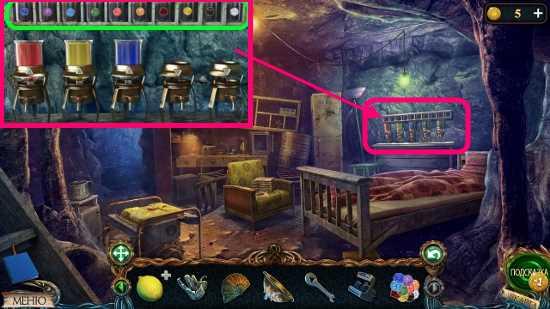 размещаем пигмент на стене в игре затерянные земли 3