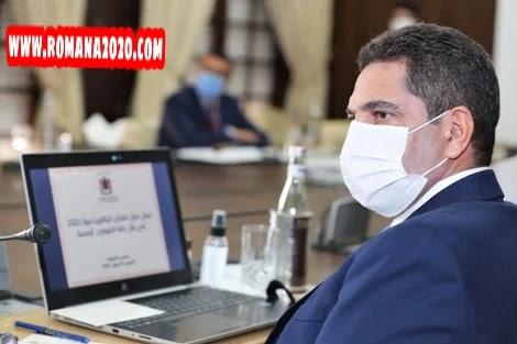 أخبار المغرب: قانون جديد يدخل رسوم المدارس الخاصة والتأمين إلى جبة الوزارة