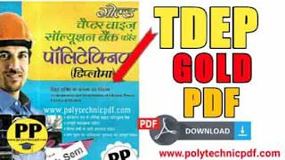 tdep-book-pdf-question-bank-hindi