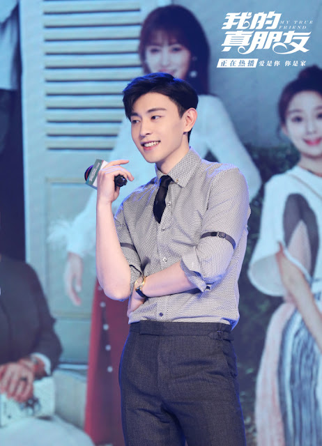 [C-Drama]: Deng Lun Shares His Acting Process at the My True Friend Fan Meeting