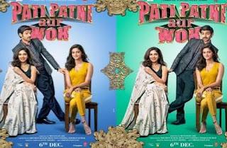 Pati Patni Aur Woh (2019) | Kartik Aaryan,  Bhumi Pednekar and Ananya Pandey