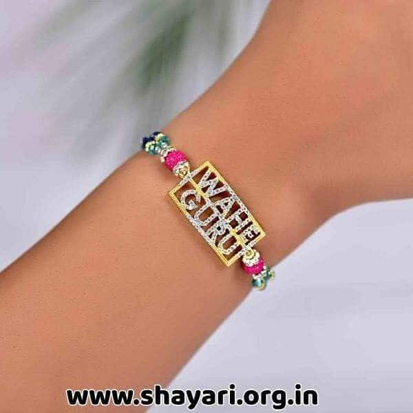 raksha bandhan images download in hindi