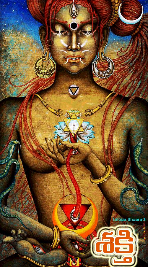 పురుషసూక్తం - PurushaSuktam