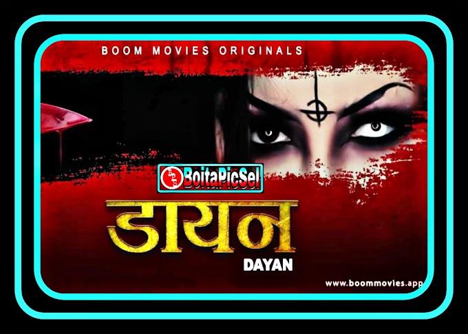 Dayan (2021) – Boom Movies Hindi Hot Short Film
