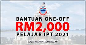 Permohonan Bantuan RM2,000 Pelajar di Negeri Sabah ~ Mohon Sebelum 30 Oktober 2021