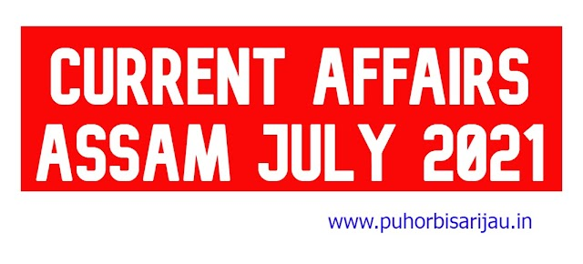 Current Affairs Assam July 2021