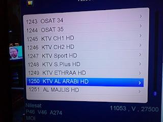 تردد الباقة الكويتية