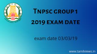 Tnspc group 1 result date group 2 result date, exam date tamilviews