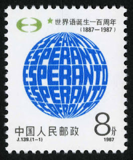 Birth of Esperanto  China