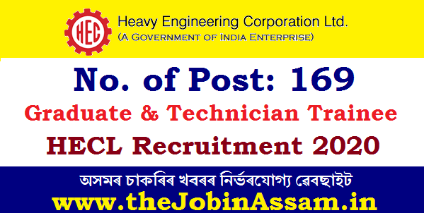 HECL Recruitment 2020