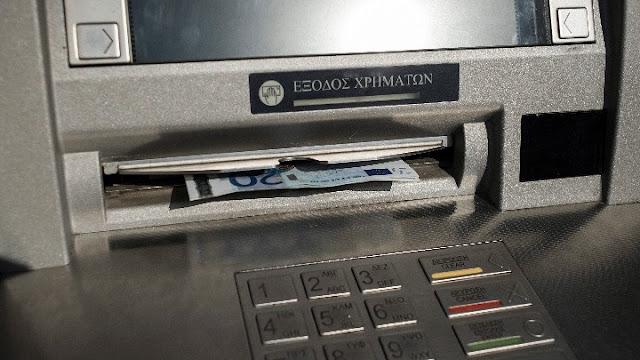 Ερχονται νέες χρεώσεις από τις τράπεζες - Θα πληρώνουμε μέχρι και την αλλαγή PIN