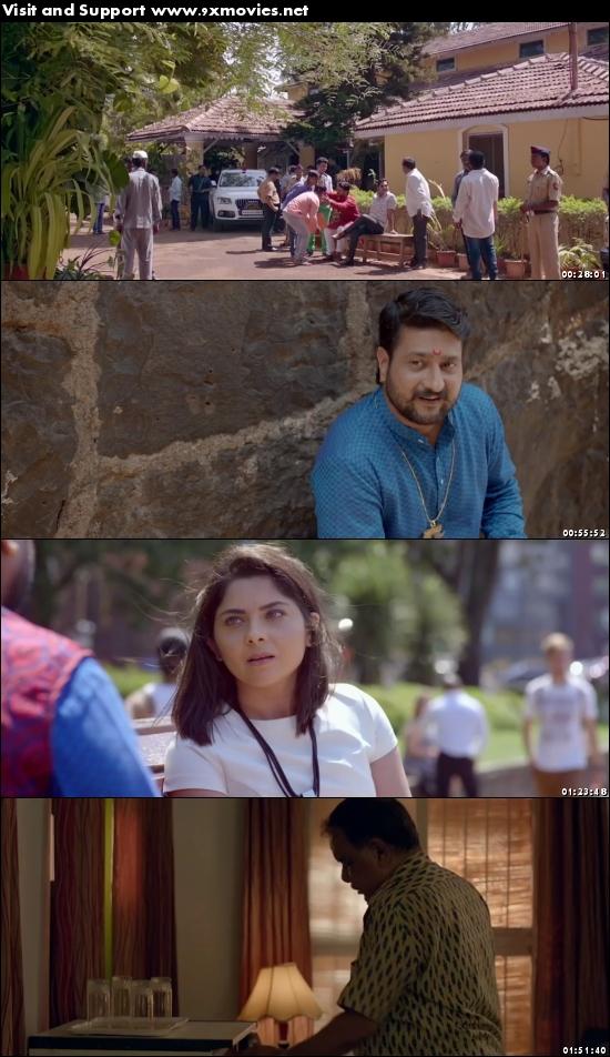 Baghtos Kay Mujra Kar 2017 Marathi 720p HDRip