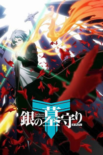 Anime Gin no Guardian 2nd Season Legendado