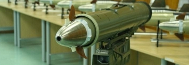 Iran Tests New Missile System | Indian Defence News