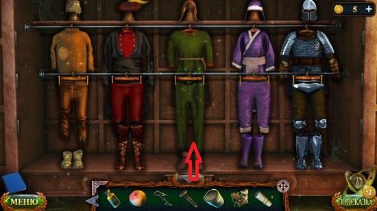 на вешалках разобрана правильно вся одежда в игре затерянные земли 6