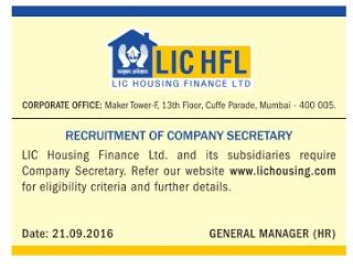 LIC Housing Finance Limited Recruitment 2016 Company Secretary Posts