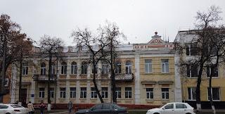 Прилуки. Ул. Киевская, 176. Школа искусств
