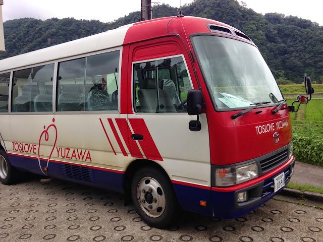 トスラブ湯沢のバス