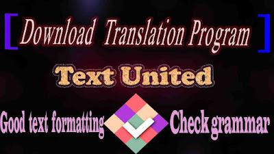 تحميل برنامج ترجمه Text United لترجمة الصور والفديو والنصوص بدون نت