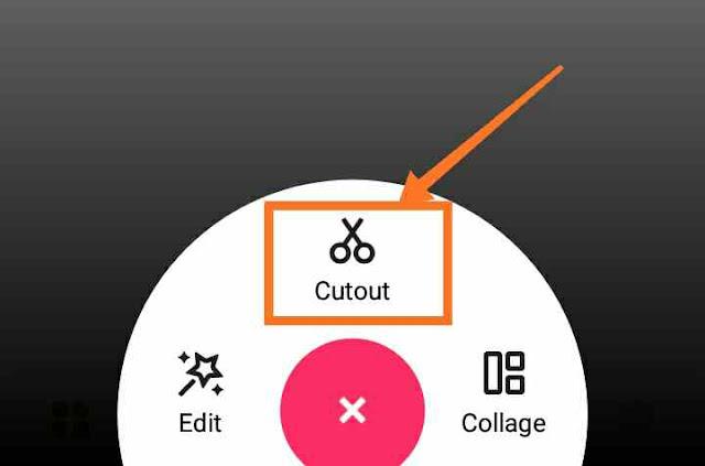 pickU app क्या है | इसे कैसे use करें