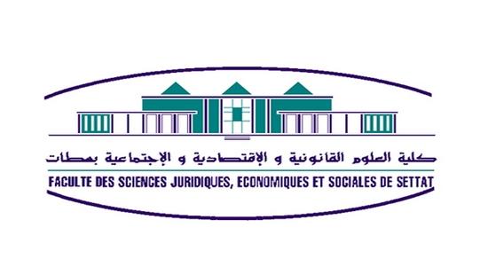 الماسترات المفتوحة بكلية العلوم القانونية والاقتصادية والاجتماعية سطات 2020-2021