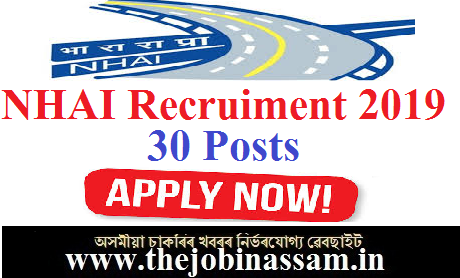 National Highway Authority of India (NHAI) Recruiment 2019