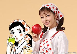 'Bishoku Tantei Akechi Gorou' terá dorama!