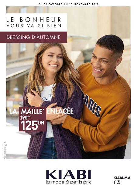 catalogue kiabi maroc novembre 2018