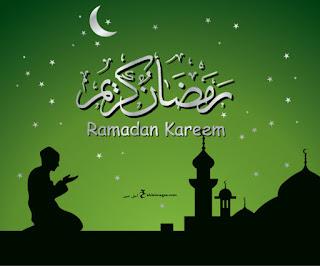 صور دينية عن رمضان