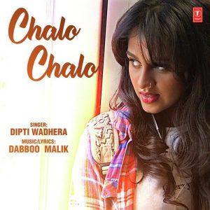 Chalo Chalo – Dipti Wadhera (2018)