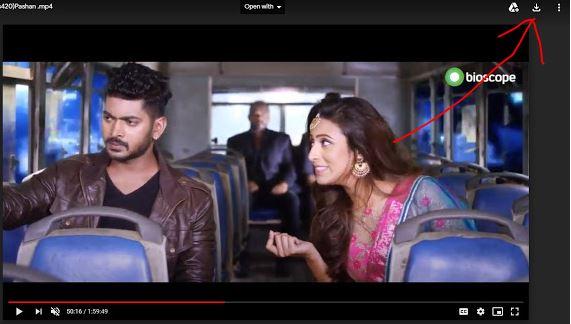 Pashan Bangla Full HD Movie