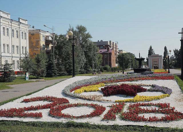 Омск, Тарские ворота (Omsk, Tara gates)