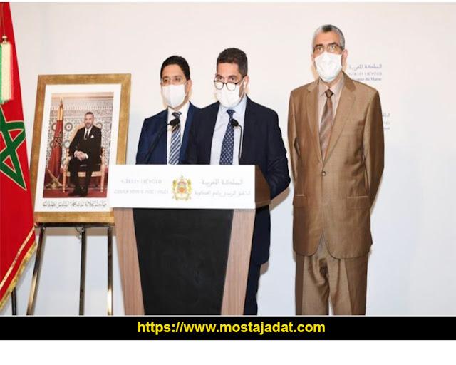 المغرب يكشف وجود ضابط أجنبي جاسوس و يندد بتقارير أمنيستي !