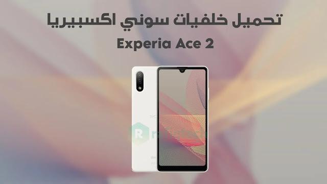 Sony Xperia Ace 2