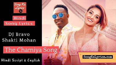 the-chamiya-song-lyrics-dj-bravo