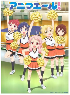 Anima Yell 2018 Episode 1 Subtitle Indonesia