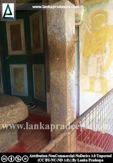 Vattarama Vihara pillar inscription