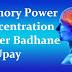 Memory Power और Concentration Power कैसे बढ़ाये - हिंदी में जाने