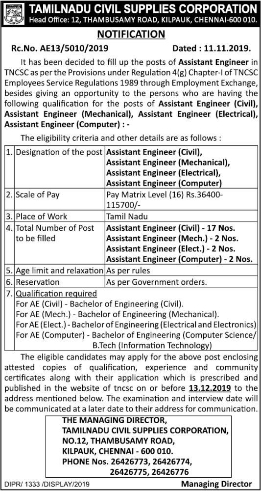 TNCSC Recruitment 2019 for Assistant Engineer (23 Vacancies)