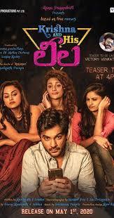 Krishna and His Leela Telugu Full Movie Download