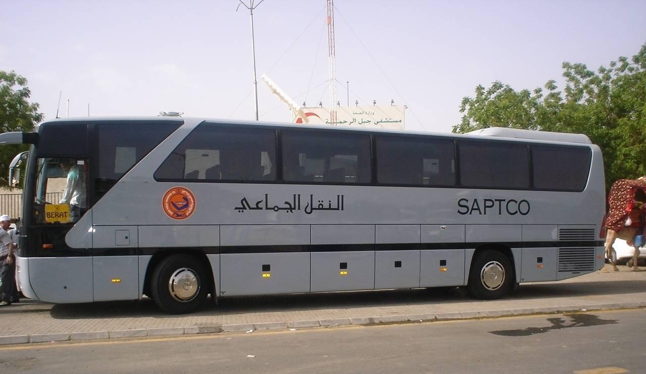 رقم حجز النقل الجماعي شركة سابتكو السعودية 1443