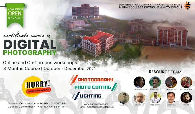 Certificate course in Photography