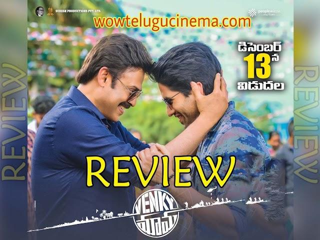 Venky Mama Movie Review |  Venkatesh Daggubati, Akkineni Naga Chaithanya
