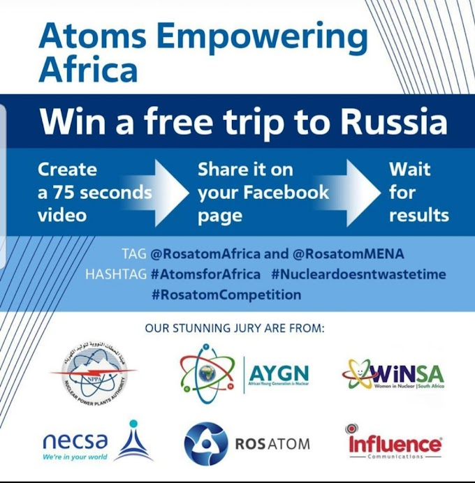 "New deadline for ""Atoms Empowering Africa"" Online Video Competition announced"