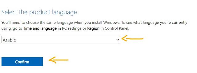 تحميل نظام ويندوز 11 من موقع مايكروسوفت مباشرة