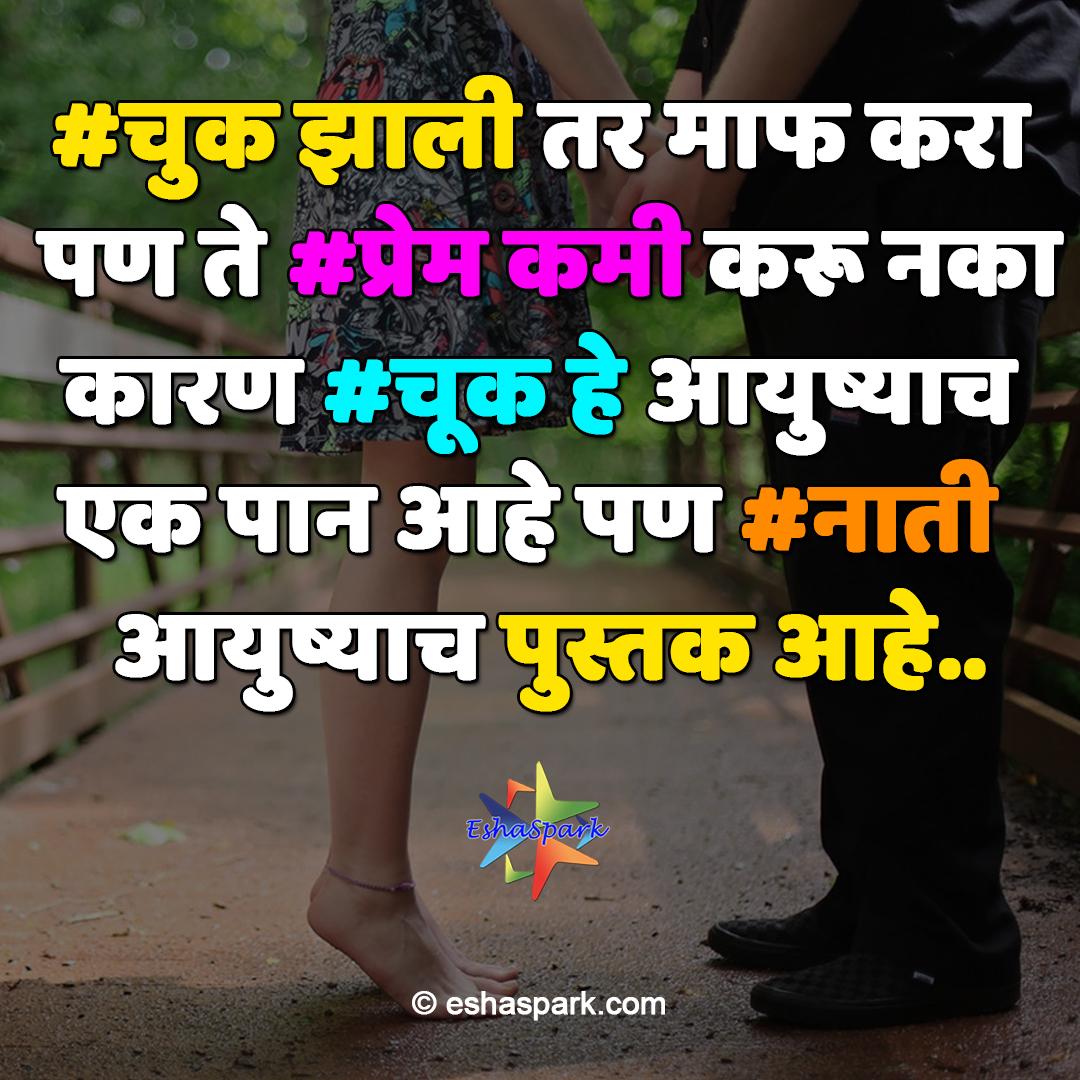 मर ठ स ट ट स Marathi Whatsapp Status Attitude