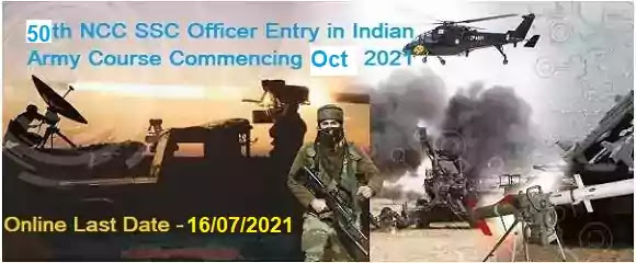 Army 50th SSC Officer NCC Special Entry 2021