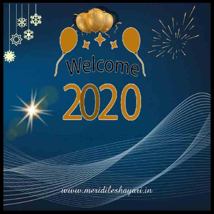happy new year greeting sms messages, happy new year text message 2021, happy new year text message hindi, happy new year text message 2020, happy new year sms message, happy new year text message english, happy-new-year-greetings-wishes-quotes-message-and-sms,