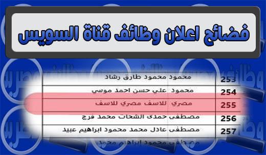 مصري للاسف مصري للاسف